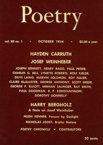 1954年10月诗歌杂志封面