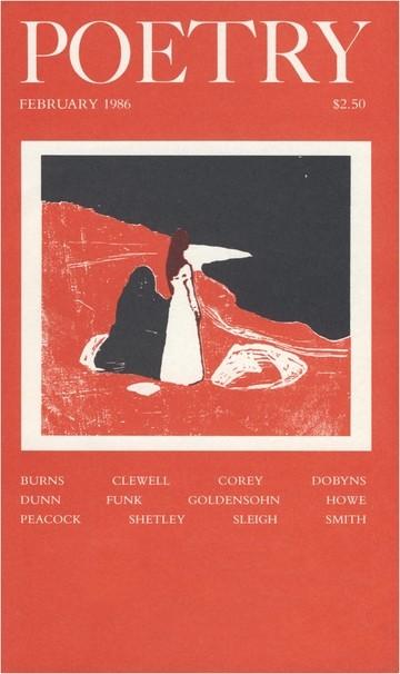 1986年2月诗歌杂志封面