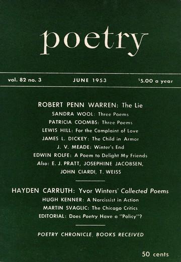 1953年6月诗歌杂志封面