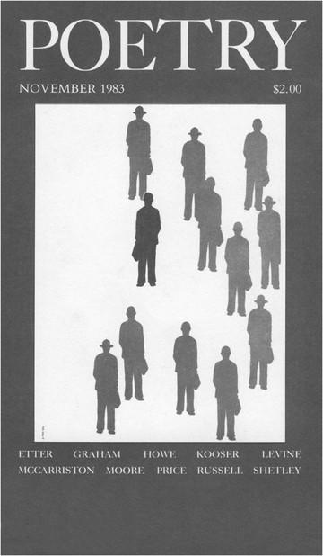 1983年11月诗歌杂志封面