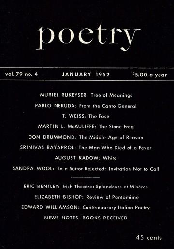 1952年1月诗刊封面