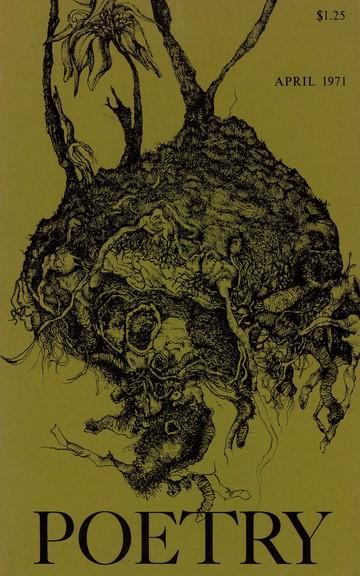 1971年4月诗刊封面
