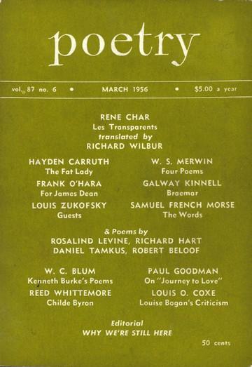 1956年3月诗刊封面