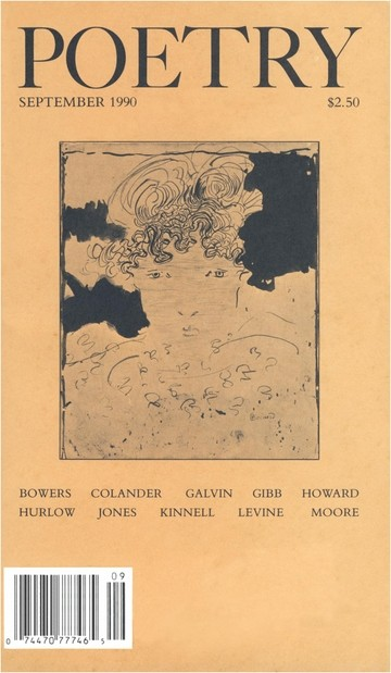 September 1990 Poetry Magazine cover