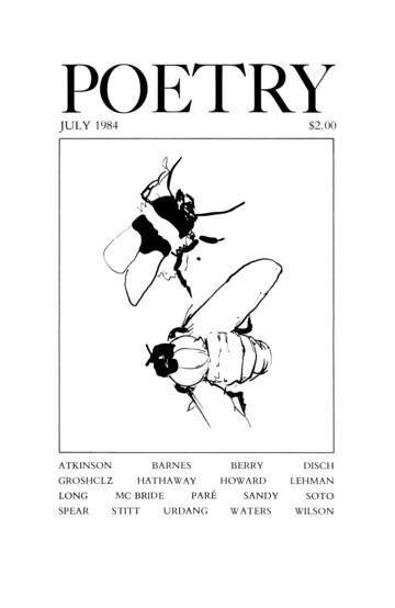1984年7月诗歌杂志封面