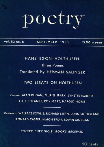 1953年9月诗刊封面