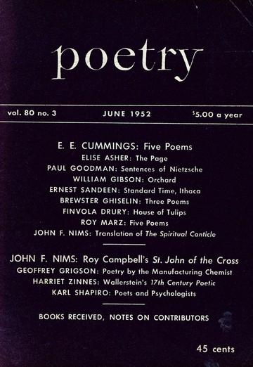 1952年6月诗歌杂志封面