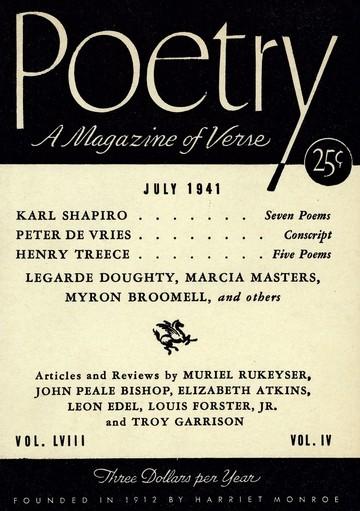 1941年7月诗刊封面