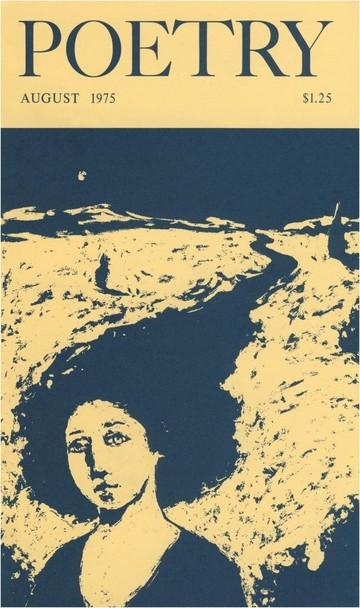 1975年8月诗歌杂志封面