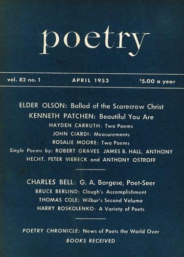 1953年4月诗刊封面