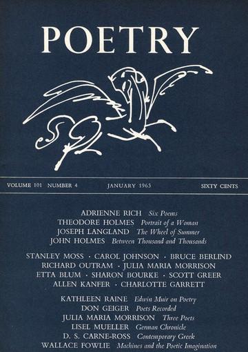 1963年1月诗刊封面