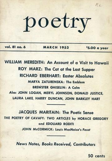 1953年3月诗刊封面