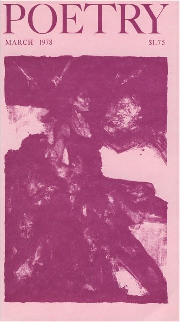 1978年3月诗歌杂志封面