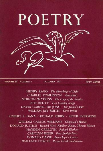 1957年10月诗刊封面