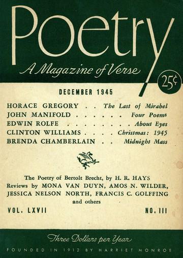 1945年12月诗歌杂志封面