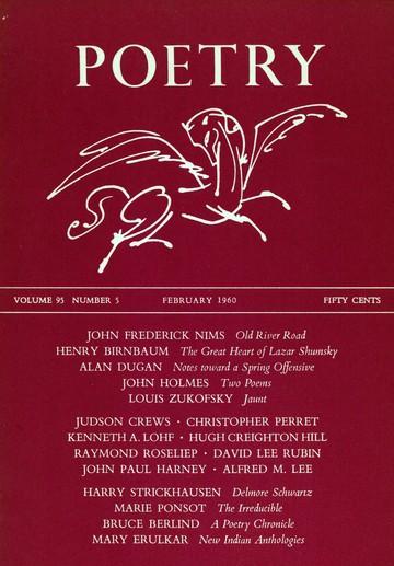 1960年2月诗歌杂志封面