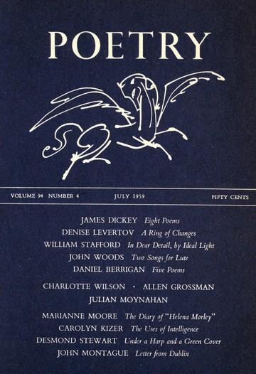 1959年7月诗刊封面