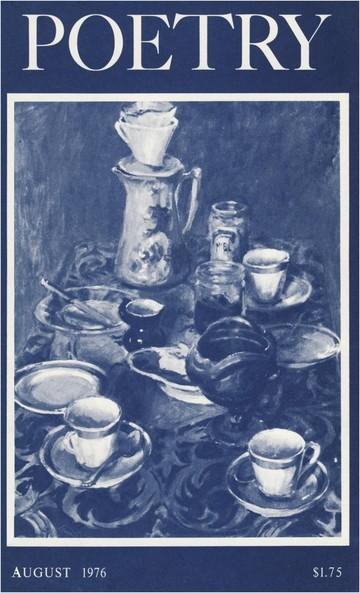 1976年8月诗刊封面