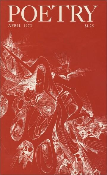 1973年4月诗刊封面