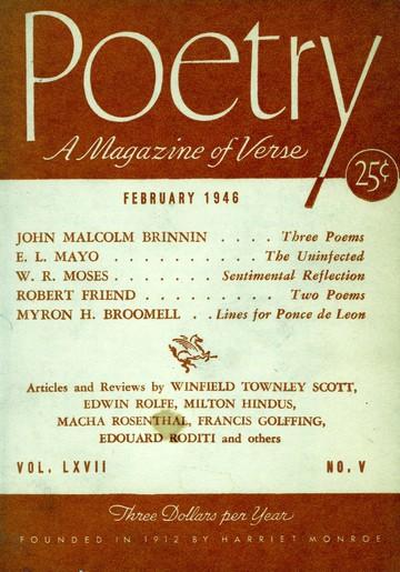 1946年2月诗刊封面