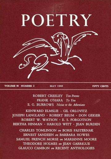 1960年5月诗刊封面