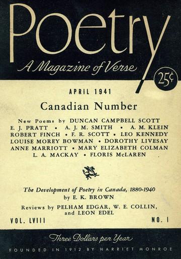 1941年4月诗刊封面