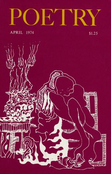 1974年4月诗刊封面