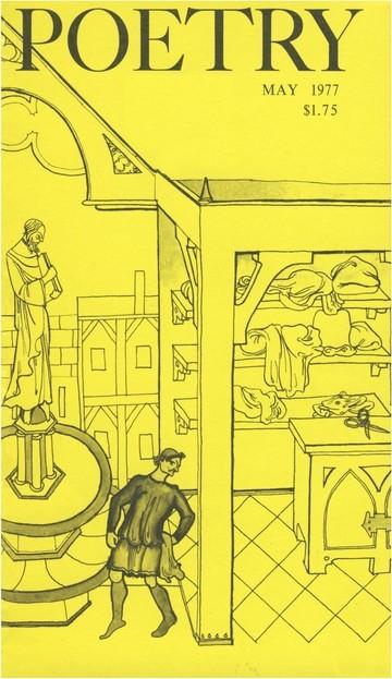 1977年5月诗歌杂志封面