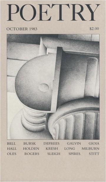 1983年10月诗歌杂志封面