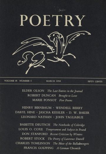 1958年3月诗歌杂志封面
