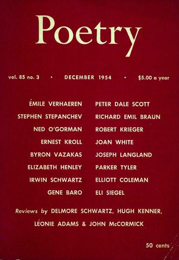 1954年12月诗刊封面
