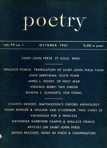 1951年10月诗歌杂志封面