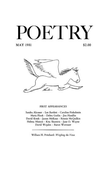 1981年5月诗刊封面