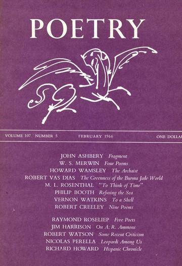 1966年2月诗刊封面
