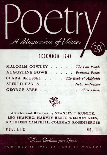 1941年12月诗刊封面