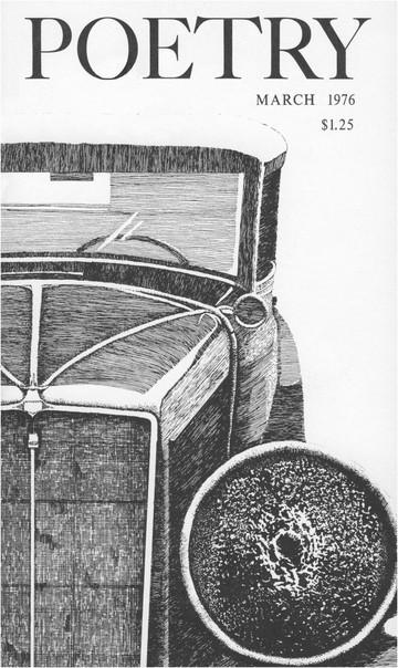 1976年3月诗刊封面