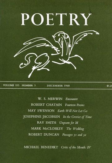 1968年12月诗刊封面