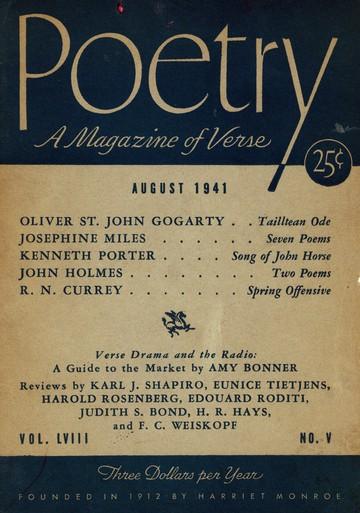 1941年8月诗歌杂志封面