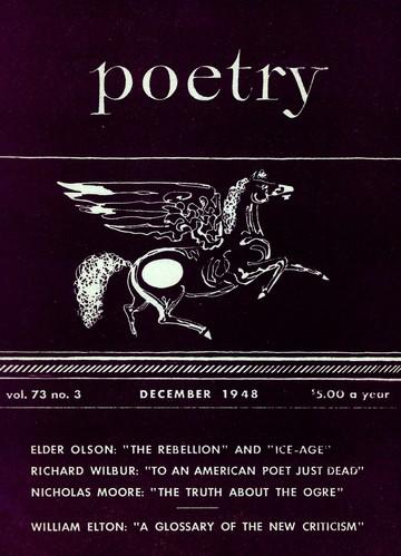 1948年12月诗刊封面