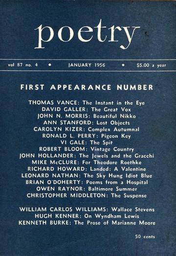 1956年1月诗刊封面