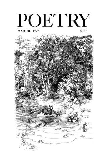 1977年3月诗刊封面