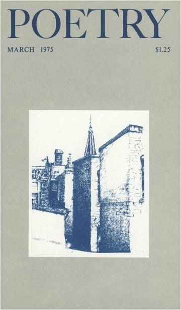 1975年3月诗刊封面
