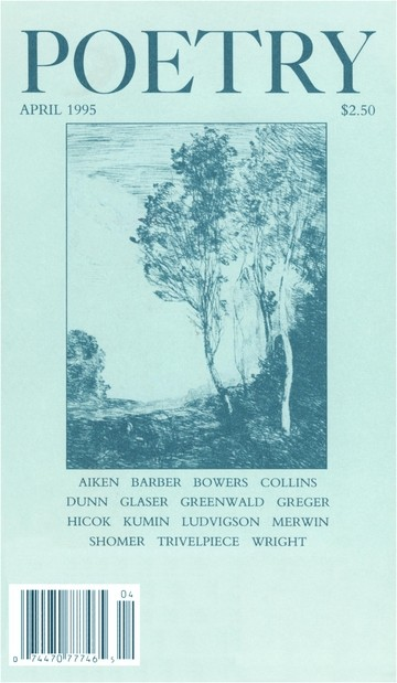 April 1995 Poetry Magazine cover