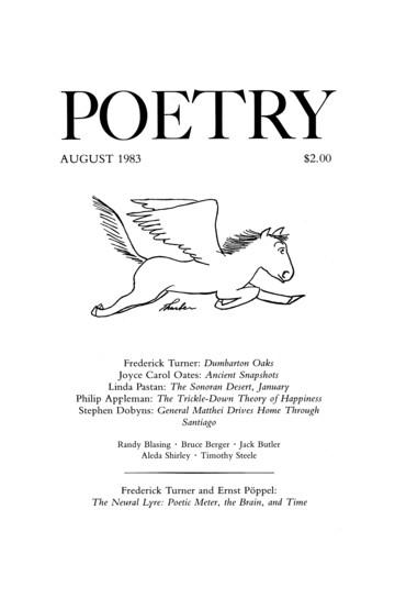 1983年8月诗刊封面