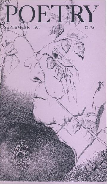 1977年9月诗歌杂志封面