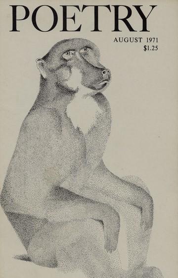 1971年8月诗刊封面