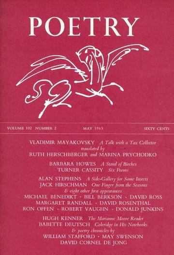 1963年5月诗歌杂志封面