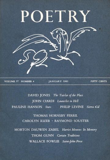1961年1月诗刊封面
