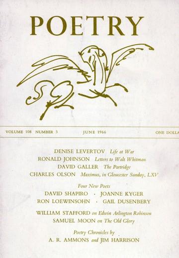 1966年6月诗刊封面