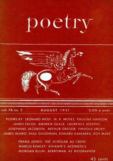 1951年8月诗刊封面